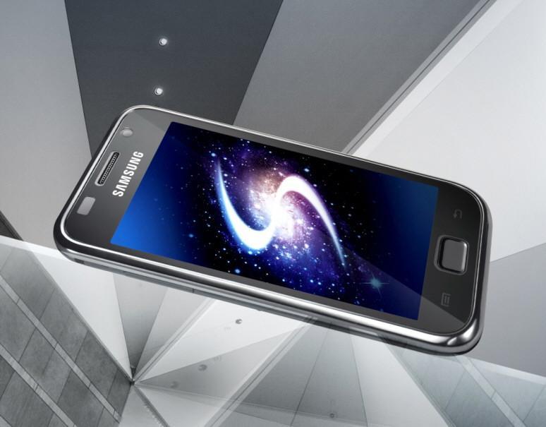 H Samsung αποκάλυψε το νέο Samsung Galaxy S Plus