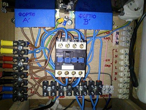 Control%20%20board%20wiring_DSC_0731-large.jpg?m=1322081710