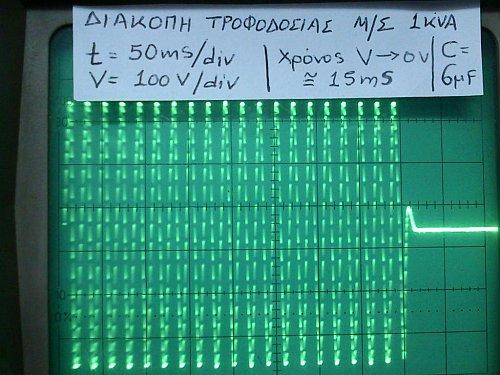 DSC_1277-large.jpg?m=1327095424